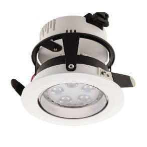 560 lumens orientable downlight 3000 K